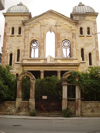 Ruins of Edirne Synagoge before restoration | Source: Wikimedia Commons / Yabancı (CC BY-SA 3.0)